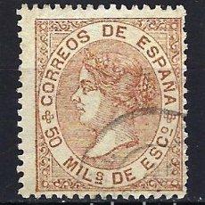 Sellos: ESPAÑA - 1867 - ISABEL II - 50 MILS DE ESCUDO - EDIFIL 96 - USADO. Lote 179228705