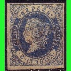 Sellos: 1862 ISABEL II, EDIFIL Nº 57 (O) . Lote 179236395