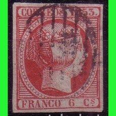 Sellos: 1853 ISABEL II, EDIFIL Nº 17 (O) LUJO. Lote 179236587