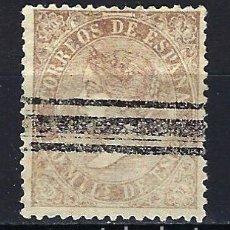Sellos: ESPAÑA - 1868 - ISABEL II - 50 MILS DE ESCUDO - EDIFIL 98 - USADO - BARRADO. Lote 179239730