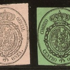 Sellos: ESPAÑA EDIFIL 35/38 (*)/* SERIE COMPLETA ESCUDO DE ESPAÑA 1855 NL1517. Lote 179241398