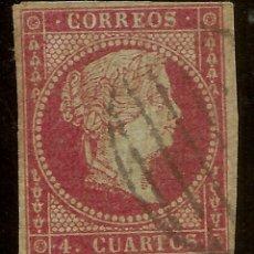 Sellos: ESPAÑA EDIFIL 40 (º) FILIGRANA LAZOS 4 CUARTOS ROJO ISABEL II 1855 NL1033. Lote 179243040