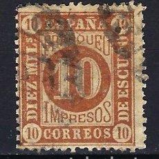 Sellos: ESPAÑA - 1867 - CIFRAS - 10 MILS DE ESCUDO - EDIFIL 94 - USADO. Lote 179309040