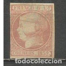 Sellos: ESPAÑA EDIFIL NUM. 12 USADO. Lote 180123936
