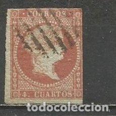 Sellos: ESPAÑA EDIFIL NUM. 40 USADO. Lote 180124411