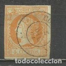 Sellos: ESPAÑA EDIFIL NUM. 52 USADO. Lote 180124898