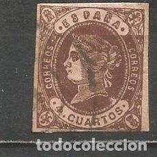 Sellos: ESPAÑA EDIFIL NUM. 58 USADO. Lote 180124991