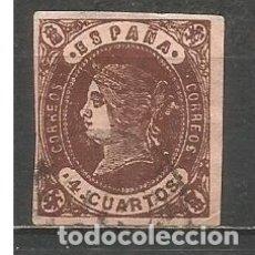 Sellos: ESPAÑA EDIFIL NUM. 58 USADO. Lote 180125007