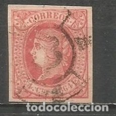 Sellos: ESPAÑA EDIFIL NUM. 64 USADO. Lote 180125082