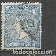Sellos: ESPAÑA EDIFIL NUM. 81 USADO. Lote 180125140