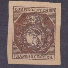 Sellos: CC6-CORREO INTERIOR ESCUDO MADRID. EDIFIL 23. GRANDES MÁRGENES . SIN GOMA. FALSO FILATELICO. Lote 180136181
