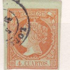 Sellos: CC19- CLÁSICOS EDIFIL 52 USADO LORCA MURCIA BORDE SUPERIOR DE HOJA . Lote 180209828