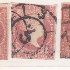 Sellos: CC19- CLÁSICOS EDIFIL 48 X 3 SELLOS DOBLE MATASELLOS RUEDA CARRETA 3 Y FECHADOR CADIZ . Lote 180210042