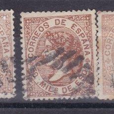 Sellos: CC19-CLÁSICOS EDIFIL 96 X 3 SELLOS VARIEDADES. Lote 180210561