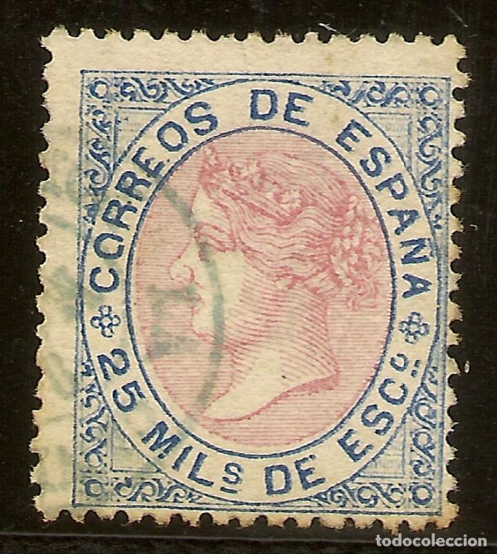 ESPAÑA EDIFIL 95 (º) 25 MILÉSIMAS AZUL Y ROSA ISABEL II 1867 NL1247 (Sellos - España - Isabel II de 1.850 a 1.869 - Usados)