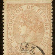 Sellos: ESPAÑA EDIFIL 96 (º) 50 MILÉSIMAS CASTAÑO ISABEL II 1867 NL1339. Lote 180257321
