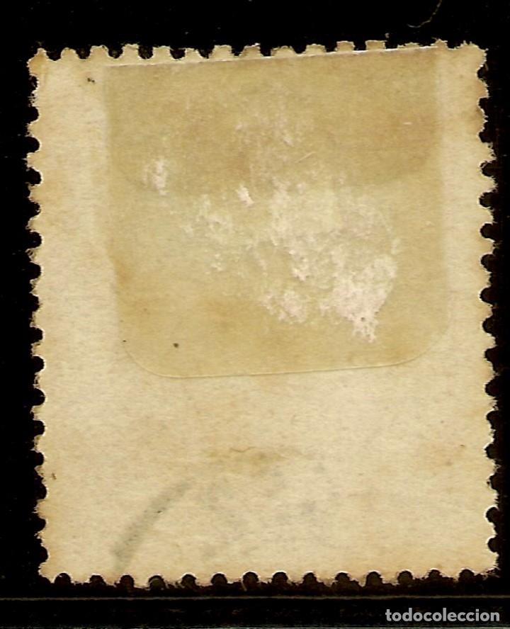 Sellos: España Edifil 96 (º) 50 Milésimas Castaño Isabel II 1867 NL1339 - Foto 2 - 180257321