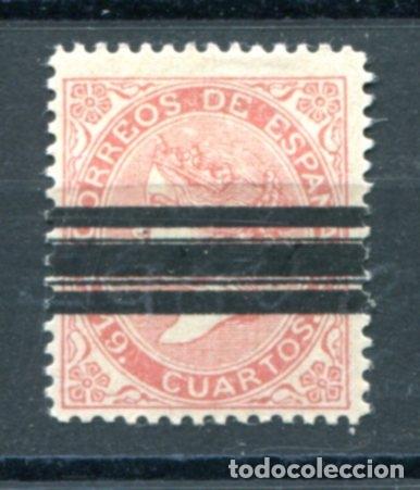 EDIFIL 90 S. 19 CUARTOS, AÑO 1867. NUEVO SIN FIJASELLOS. FALSIFICACIÓN FILATÉLICA. BARRADO (Sellos - España - Isabel II de 1.850 a 1.869 - Nuevos)