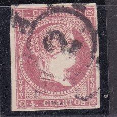 Sellos: CC22- CLÁSICOS EDIFIL 48C. RUEDA CARRETA 2. VARIEDAD IMPRESIÓN . Lote 180272237
