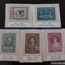 Sellos: SELLOS ESPAÑA 1926 PRO CRUZ ROJA . Lote 180272843