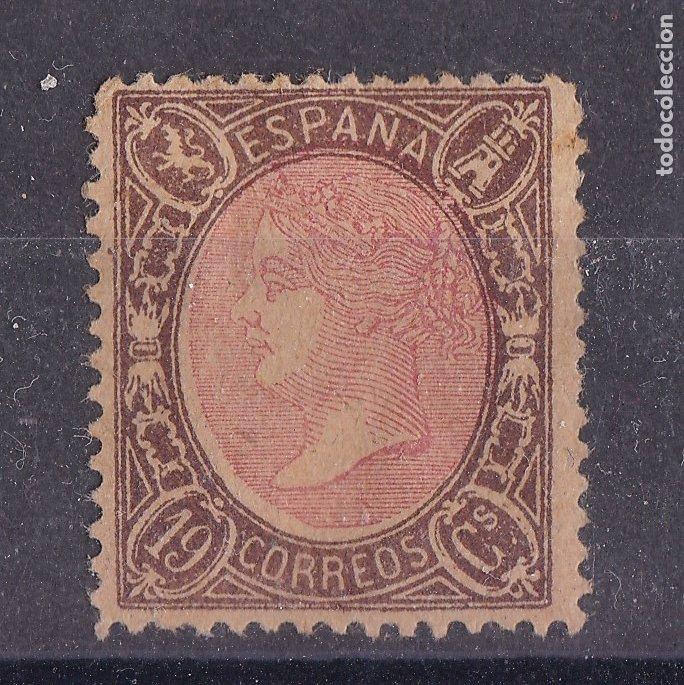 CC22-CLÁSICOS EDIFIL 77 NUEVO * CON FIJASELLOS . FALSO FILATELICO (Sellos - España - Isabel II de 1.850 a 1.869 - Nuevos)
