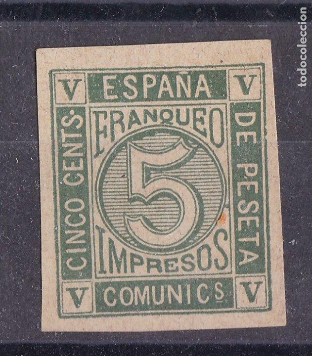CC22-CLÁSICOS EDIFIL 117S NUEVO . SIN GOMA . FALSO FILATELICO (Sellos - España - Isabel II de 1.850 a 1.869 - Nuevos)