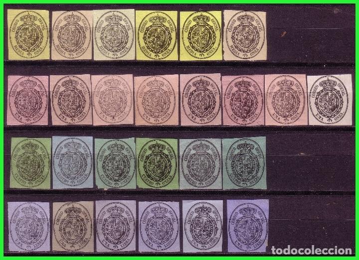 1855 ESCUDO DE ESPAÑA, EDIFIL Nº 35 A 38 (*) VARIEDADES GÁLVEZ (Sellos - España - Isabel II de 1.850 a 1.869 - Nuevos)