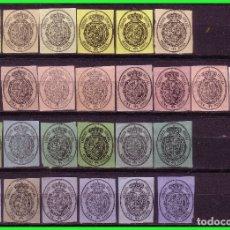 Sellos: 1855 ESCUDO DE ESPAÑA, EDIFIL Nº 35 A 38 (*) VARIEDADES GÁLVEZ. Lote 180466290