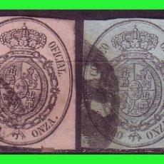 Sellos: 1855 ESCUDO DE ESPAÑA, EDIFIL Nº 35 A 38 (O) . Lote 180483890