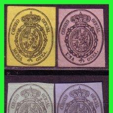 Sellos: 1855 ESCUDO DE ESPAÑA, EDIFIL Nº 35 A 38 (*) . Lote 180484068