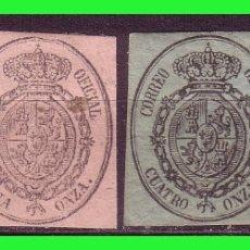 Sellos: 1855 ESCUDO DE ESPAÑA, EDIFIL Nº 35 A 38 *. Lote 180484203
