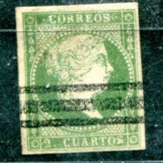 Sellos: EDIFIL 47 S. 2 CUARTOS ISABEL II BARRADO. AÑO 1855. NUEVO SIN GOMA Y LIGERO ADELGAZAMIENTO. Lote 180488497