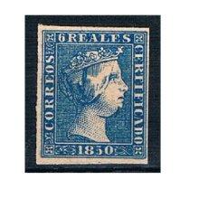 Sellos: ESPAÑA 1850 FALSO POSTAL BUENOS MÁRGENES NUEVO. Lote 180495215