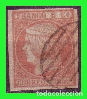 1852 ISABEL II, EDIFIL Nº 12 (O) (Sellos - España - Isabel II de 1.850 a 1.869 - Nuevos)