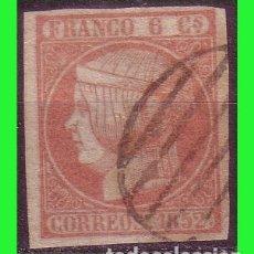 Sellos: 1852 ISABEL II, EDIFIL Nº 12 (O) . Lote 181019427