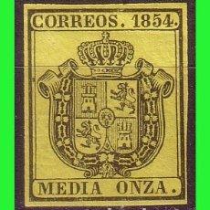 Timbres: 1854 ESCUDO DE ESPAÑA, EDIFIL Nº 28 * *. Lote 181019815