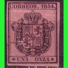 Timbres: 1854 ESCUDO DE ESPAÑA, EDIFIL Nº 29 * LUJO. Lote 181019913