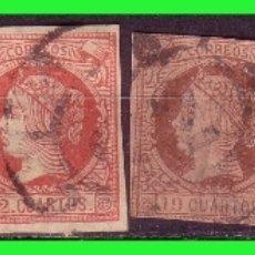 Sellos: 1860 ISABEL II, EDIFIL Nº 51 A 56 (O) SERIE COMPLETA. Lote 181022050