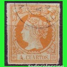 Sellos: 1860 ISABEL II, EDIFIL Nº 52 (O) . Lote 181024796