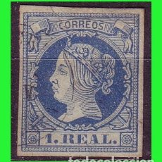 Sellos: 1860 ISABEL II, EDIFIL Nº 55 (O) . Lote 181024828