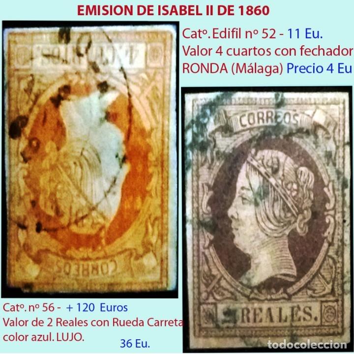 MATASELLOS SOBRE SELLOS DE ISABEL II .LA EMISIÓN DE 1860.PRECIO DEL CONJUNTO, INDIVIDUAL OTRO PRECIO (Sellos - España - Isabel II de 1.850 a 1.869 - Usados)