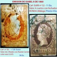 Sellos: MATASELLOS SOBRE SELLOS DE ISABEL II .LA EMISIÓN DE 1860.PRECIO DEL CONJUNTO, INDIVIDUAL OTRO PRECIO. Lote 181148695