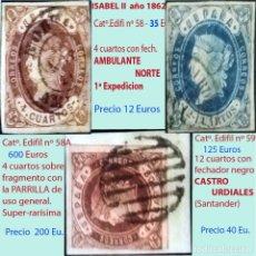 Sellos: MATASELLOS SOBRE SELLOS DE ISABEL II .LA EMISIÓN DE 1862.PRECIO DEL CONJUNTO, INDIVIDUAL OTRO PRECIO. Lote 181148852
