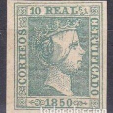 Sellos: EDIFIL Nº 5* 10R. VERDE ( FALSO FILATELICO ). Lote 181164405