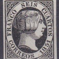 Sellos: EDIFIL Nº 6* 6CU. NEGRO ( FALSO FILATELICO ). Lote 181164476