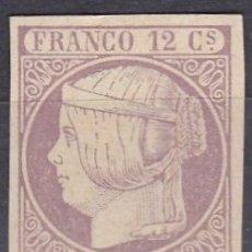 Sellos: EDIFIL Nº 13* 12CU LILA ( FALSO FILATELICO ). Lote 181164901