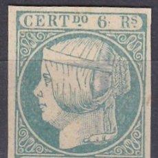 Timbres: EDIFIL Nº 16* 6R. AZUL VERDOSO ( FALSO FILATELICO ). Lote 181165053