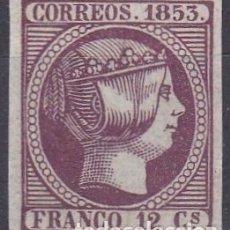 Timbres: EDIFIL Nº 18* 12CU. VIOLETA ( FALSO FILATELICO ). Lote 181165096