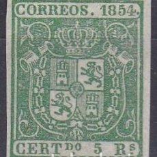 Sellos: EDIFIL Nº 26* 5R. VERDE ( FALSO FILATELICO ). Lote 181165267