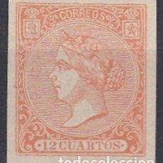 Sellos: EDIFIL Nº82* 12CU NARANJA ( FALSO FILATELICO ). Lote 181165973